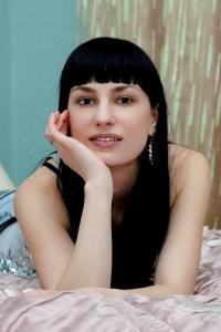 Алина Бородатова, 25 февраля 1983, Белгород, id97457239