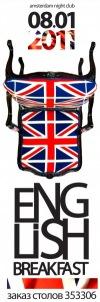 08.01 - AMSTERDAM CLUB - ENGLISH BREAKFAST 4