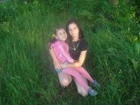 Таня Маруда, 27 февраля 1995, Армавир, id100319206