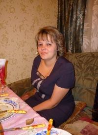 Юлия Леонтьева(ногиева), 4 мая 1978, Мытищи, id101636009