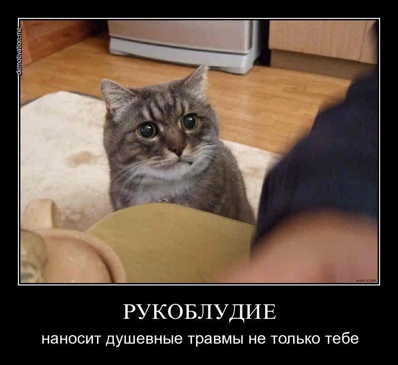 Спалил за маструбацией сестры в ванной русское 12 фотография