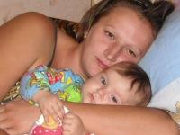 Людмила Толокова, 21 октября , Северодонецк, id125085296