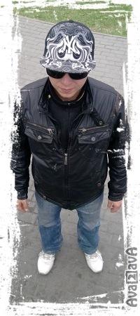 Александр Дмитрин, 17 сентября , Челябинск, id142870435