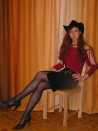 Евгеша Гаврилова, 27 февраля , Москва, id145361857