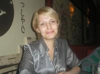 Анастасия Плешкова, Челябинск, id171143263