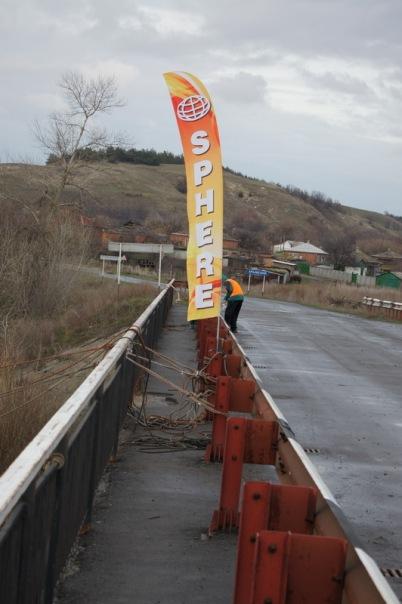 Южный Ветер - Интервью организаторов.