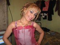 Татьяна Папаян, 15 июля 1995, Екатеринбург, id73033099