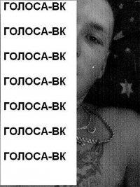 Михаил Πанкратов, 12 апреля , Николаев, id77344080