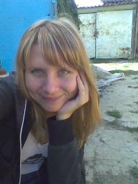Natasha Bakaneva, 27 февраля 1995, Армавир, id100319207