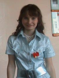 Светлана Александрова, 27 декабря 1994, Калязин, id119312628