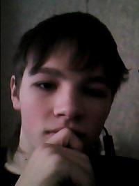 Данил Метальников, 24 января 1994, Нижняя Салда, id128956308