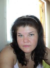 Инна Берестова, 25 января 1985, Ижевск, id135858339