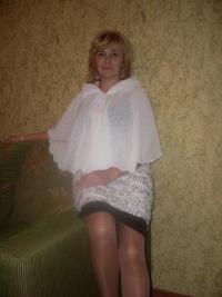 Татьяна Болотнова, 4 июня , Ульяновск, id142791007