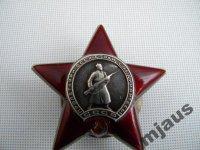 Володимир Попко, 6 сентября 1986, id35488903