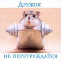 Гарик Иванов, 11 июня , Одесса, id42085451