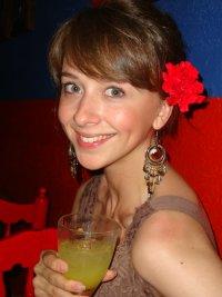 Shulevska Natalia