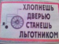 Василий Шмаков, 21 июня , Оренбург, id70860797