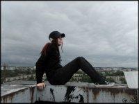 Katj Niki, 21 июня , Москва, id73367117