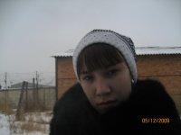 Ирина Соколова, 6 января 1990, Краснокаменск, id80620684
