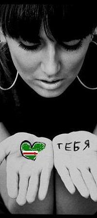 Клуб кавказских жен ВКонтакте.