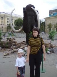 Татьяна Михайлова, 24 февраля , Харьков, id112477724