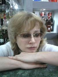 Ольга Юрчихина, 3 января 1979, Томск, id123267617