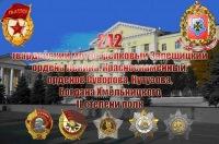Руслан Шкляев, 17 апреля , Киров, id123612035