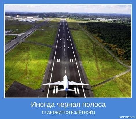 http://cs9638.vk.me/u15209223/153308945/x_748f76f3.jpg