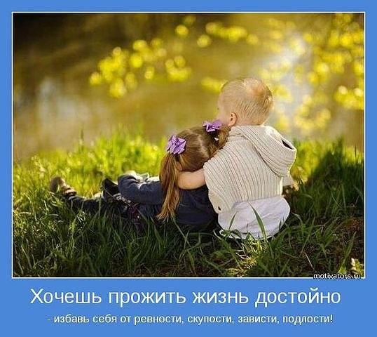 http://cs9638.vk.me/u15209223/153308945/x_c76edb96.jpg