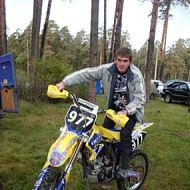 Андрей Кислин, 29 апреля , Москва, id153646650