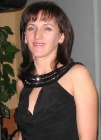 Елена Усцелёмова, 10 октября 1976, Екатеринбург, id18073712