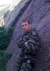 Евгений Тумашов, 2 августа 1996, Красноярск, id40273140