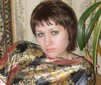 Светлана Гладких, 30 января , Казань, id54888159