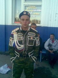 Андрей Савин, 16 июля , Самара, id62192918