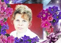 Надежда Михайлова, 16 июля 1959, Чита, id65731393
