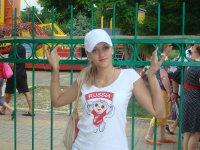 Александра Слатова, 12 июля 1983, Бузулук, id70190352