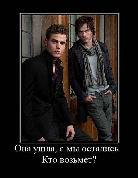 http://cs9638.vkontakte.ru/u72472125/99443899/x_311a9871.jpg