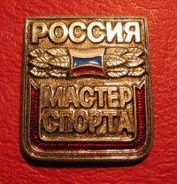 Boss Jo, 23 сентября , Могилев, id73323864