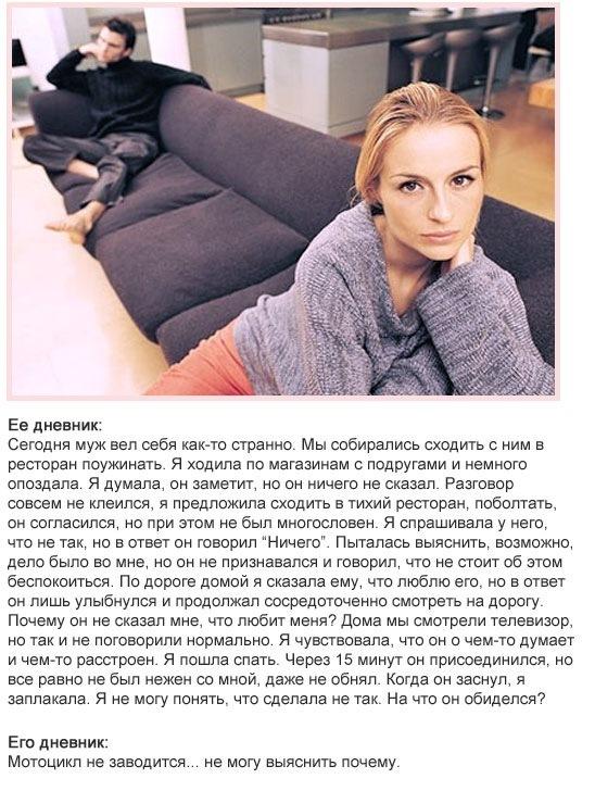 http://cs9639.vkontakte.ru/u115654942/-14/y_0a1252ce.jpg