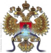Роман Гротов, 15 февраля , Москва, id128115874