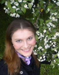 An?ela Cvetkova, Sigulda