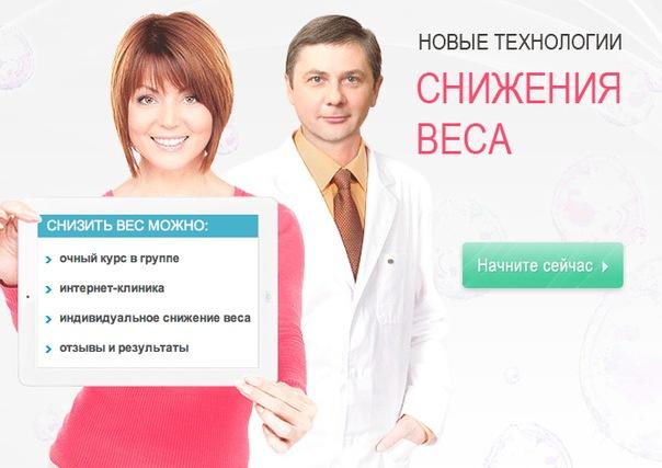 Медицинские центры города Электростали: адреса, телефоны