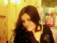 Людмила Тарасенко, 20 сентября 1993, Удомля, id97911150