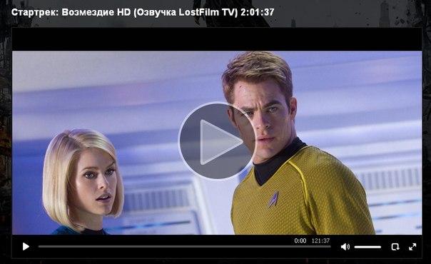 смотреть фильмы 2012 2013