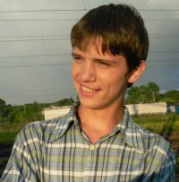 Илья Хомич, 30 января , Минск, id116948581