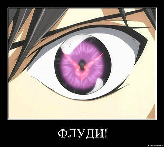 http://cs964.vkontakte.ru/u36772090/101873059/x_4df51c4c.jpg