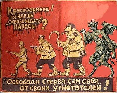 Народ, режим и армия. «Великий перелом» 1930-1933 годов