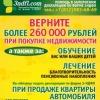 3ndfl.com Заполним 3 ндфл в СПб от 20 мин. 3ндфл