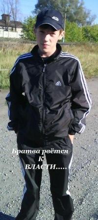 Дмитрий Новиков, 9 марта 1995, Ульяновск, id106085169
