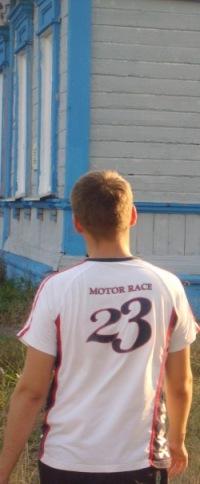 Алексей Андреевич, 26 ноября , Нижний Новгород, id117252172
